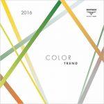 Boysen Introduces 4 Color Palettes for Color Trend 2018